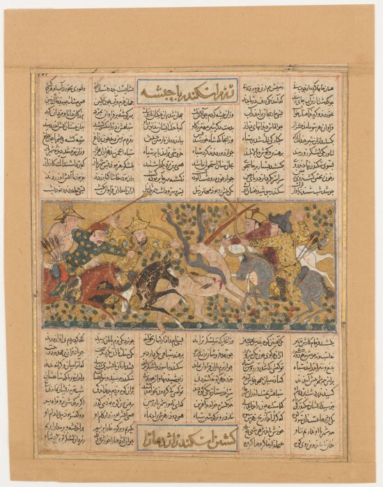 Iskandar Kills the Monster of Habash, folio from a Shahnama (Book of Kings) © The Metropolitan Museum of Art, New York