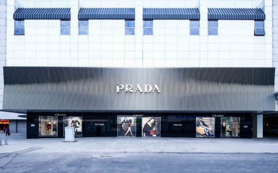 Prada Suzhou Matro China_ext