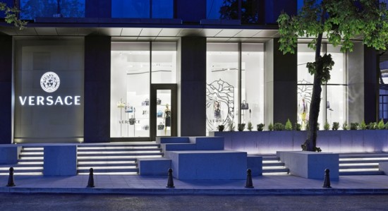Versace_Istanbul_exterior_low