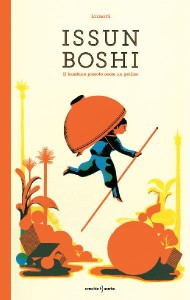 Issun_Boshi_cover