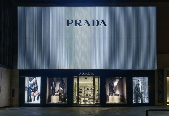Prada Cancún_ext 1
