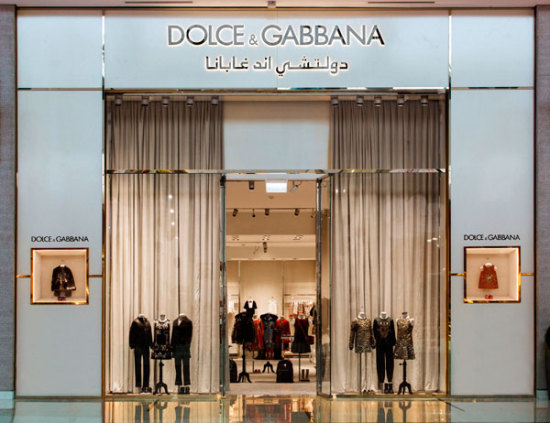 DolceGabbana-Childrens-wear-boutique-DUBAI-1-ok
