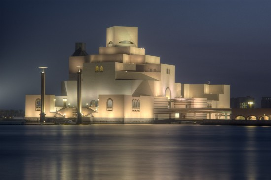 Museum of Islamic Arts - Doha