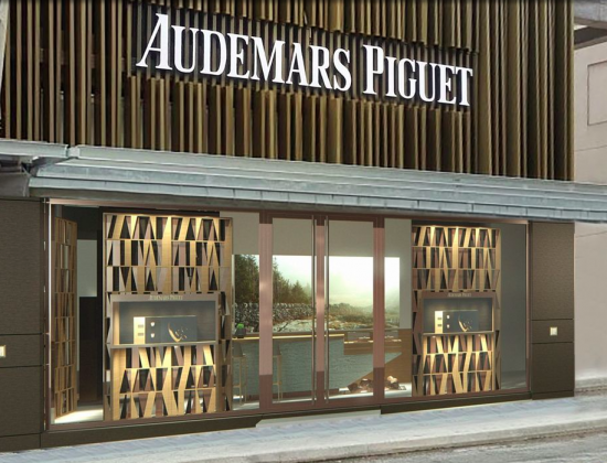 audemars p singapore