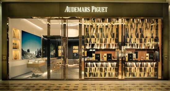 The Audemars Piguet Boutique, Marina Bay Sands